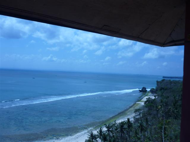 The View from Dining Area Thomas Homestay